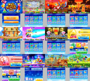 kirby fighters z screenshot collage 1 300x270 Kirby Fighters Z (3DS) Box Art, Screenshots, Trailer, & Official Website