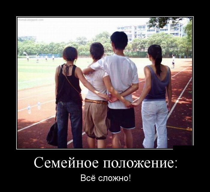 demotivatory 06 - Демотиваторы дня;))