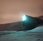 In this photo taken Sunday, Oct. 18, 2015, a view of the Global Seed Vault in Svalbard, Norway. In the first withdrawal from a ?doomsday? seed vault in the Arctic, thousands of seeds that were originally kept in war-stricken Syria have been safely delivered to Morocco and Lebanon, officials said Monday. Gene banks and organizations around the world have deposited about 860,000 samples of seeds at the Global Seed Vault in Norway?s Svalbard archipelago to back up their own collections in case of man-made or natural calamities. (AP Photo/David Keyton)