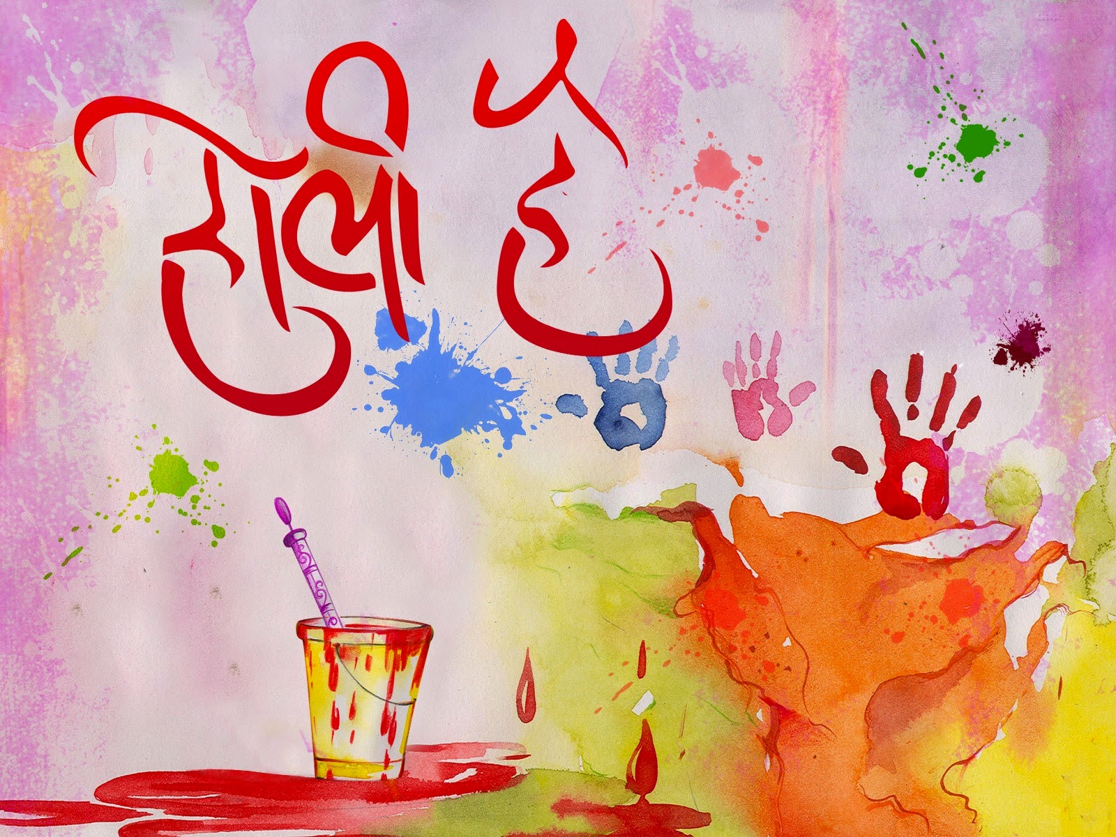 Happy Holi 2016 images | Wishes | SMS | Wallpapers | Songs