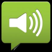 Voice SMS(MSS) - voice2voice