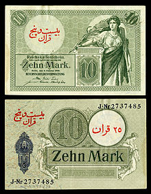 IRA-M2-German Treasury-25 Kran on 10 Mark (1916-1917).jpg