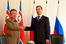 Dmitry Medvedev and Kim Jong-il 2011-2.jpeg