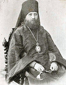 Bishop Tikhon (Bellavin) in America.jpg