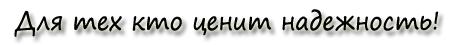 сварочные и сантехнические работы в Москве и Московской области