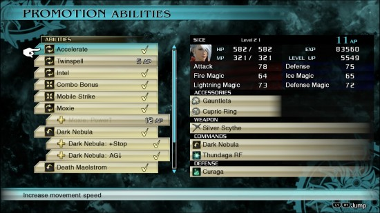FINAL FANTASY TYPE-0 HD_20150318190308