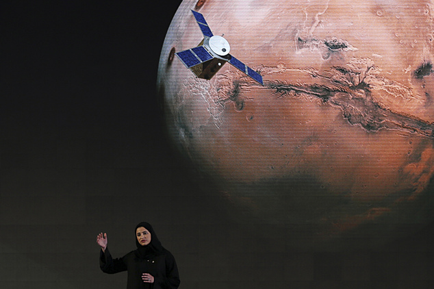 "Sarah Amiri, Deputy Project Manager of a planned United Arab Emirates Mars mission talks about the project named ""Hope"""