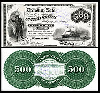 $500 Compound Interest Treasury Note, Series 1864, Fr.194a, depicting a soldier and a ship.