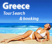 Greece. Tour selection and booking