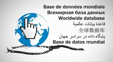 Worldwide Database promotional panel