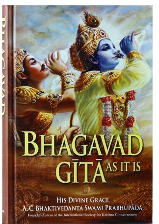 the gita: