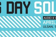 Big Day South Banner