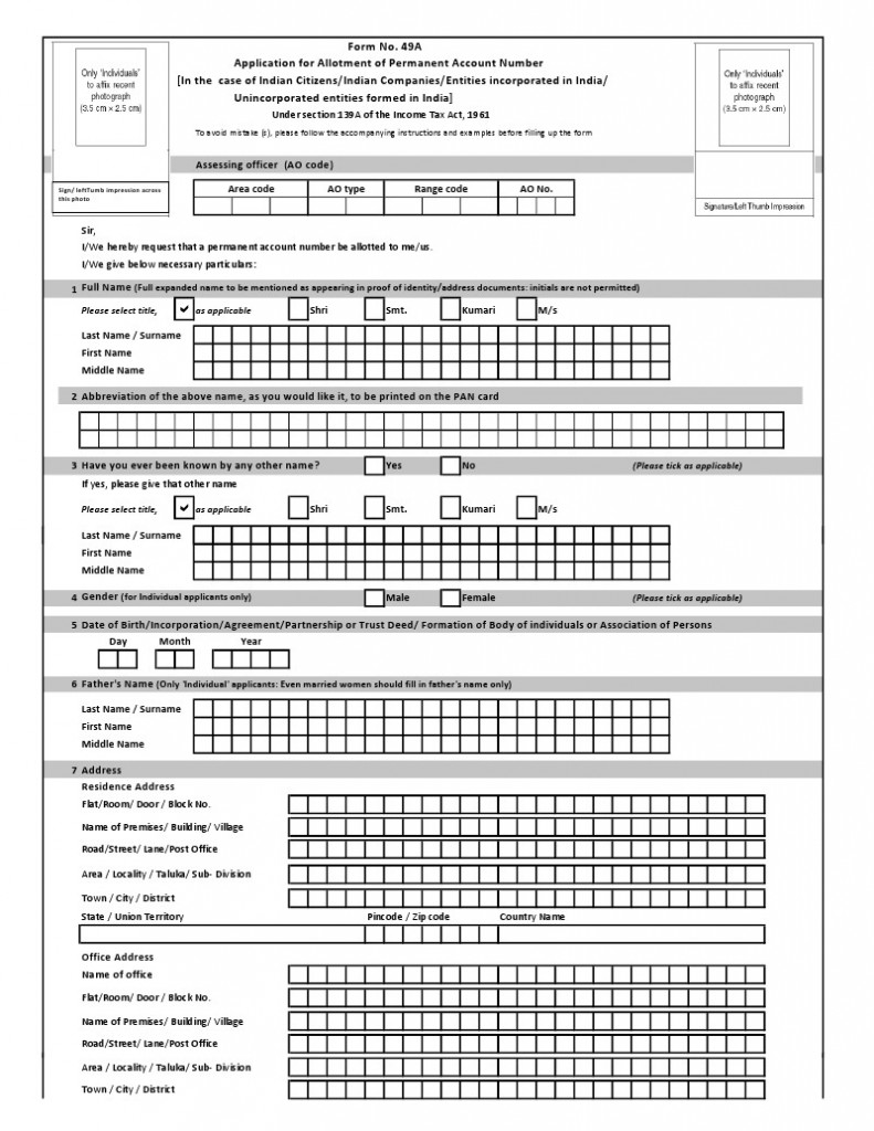pan-card-application-form-791x1024