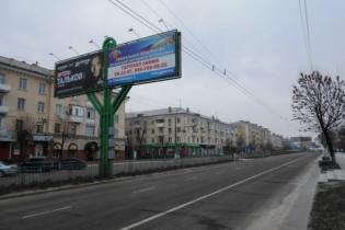 Как выглядит сегодня центр Луганска (ФОТО)
