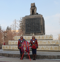 Government officials paid tribute to the Monument of State Stamp