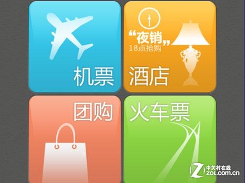 香港六合-六合开奖结果-六合图库6800866六合资料