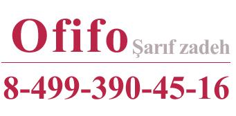 Цветочный интернет магазин Ofifo.Ru
