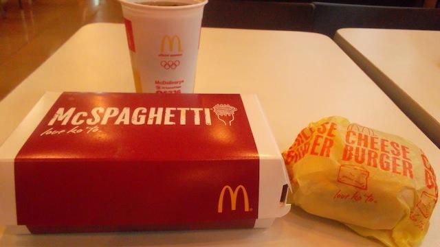 12. McSpaghetti