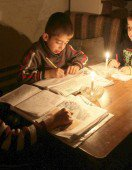 A total blackout in Gaza