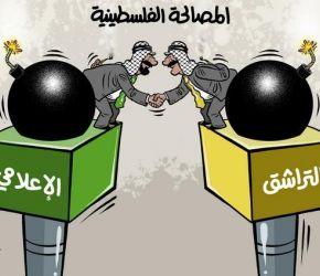 حماس ترفض حكومة الوحدة الوطنية على أساس برنامج منظمة التحرير