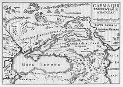European and Asiatic Sarmatia 1794.JPG