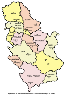 Eparchies of the Serbian Orthodox Church in Serbia (as of 2006).png