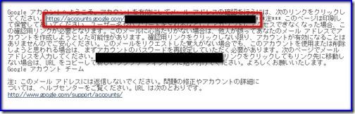 2013-01-31_165227