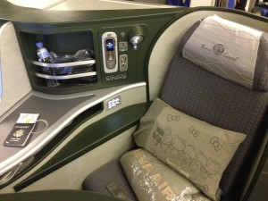 Eva Air Hello Kitty Jet Business Class - $2.50 and 60,000 Miles!