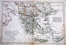 Graecia Antiqua Map of Ancient Greece 1809.jpg