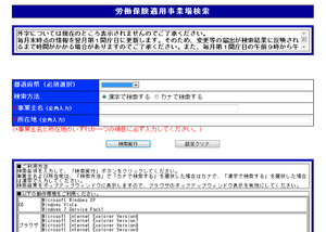 20130614.png