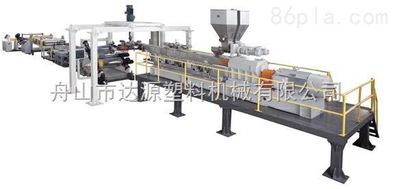 免结晶干燥PET片材生产线