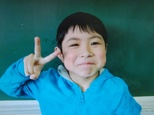 A school photo of Yamato Tanooka, who was found alive nearly a week after his parents left him in a bear-inhabited forest in Japan