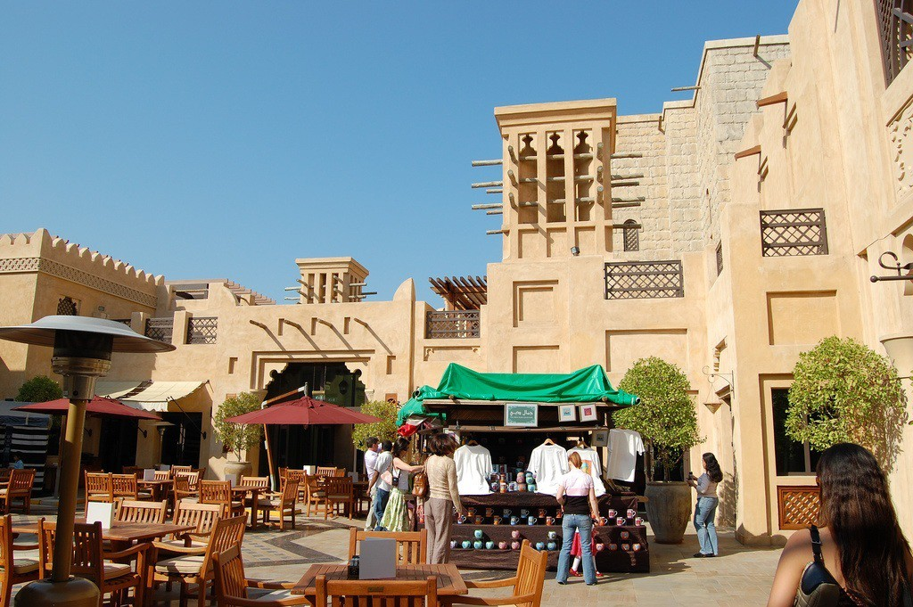 Souk Madinat Dubai