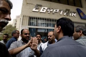 Офис EgyptAir