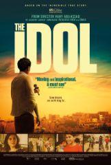 The Idol يا طير الطاير