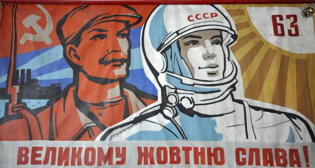 Soviet Poster_FLIKR_Jorge Lascar