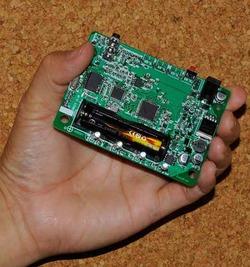 Un répéteur radio simplex