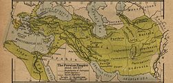 Map of the Achaemenid Empire.jpg