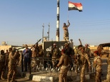 Iraq is preparing to liberate Mosul from the Islamic State group with support from the United States and a broad coalition of international partners