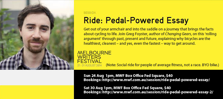 MWF pedal-powered essay 24 and 30 Aug flyer