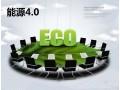 【政策】甘肃省新能源汽车推广应用实施方案(2016—2020年) ()