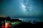 Camping under the stars thumbnail