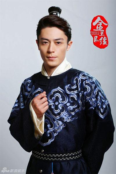 Wallace Huo and Jin Yuan Bao
