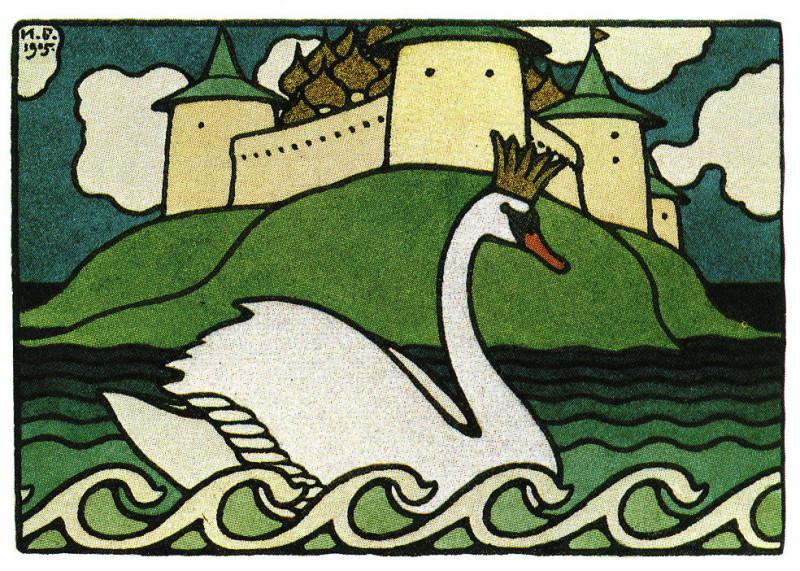 сказка Пушкина о царе Салтане Билибин лебедь