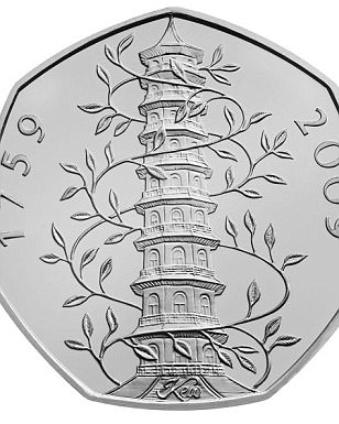 Kew Gardens: This 50p can turn up in your change - and sells on eBay for up to £50