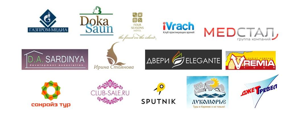 Логотипы клиентов_2