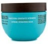 Moroccanoil-Intense-Hydrating-Mask