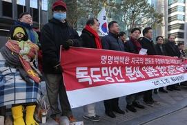 [Photo] Visiting Korea's Dokdo on a special day