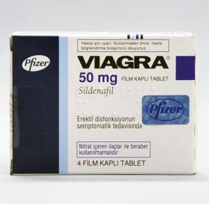 勃起重視の精力剤_バイアグラ(VIAGRA)