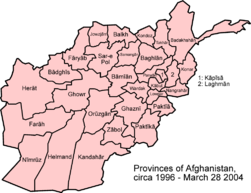 Afghanistan provinces 1996-2004.png